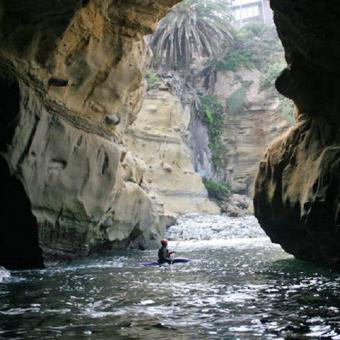Kayaking Cave Tours