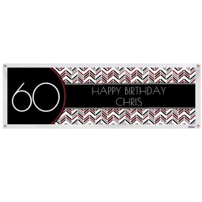 Best Day Ever 60th birthday banner