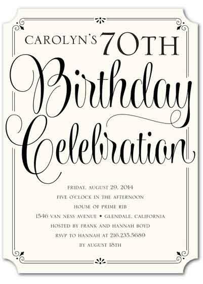 70th birthday invitation elegant font